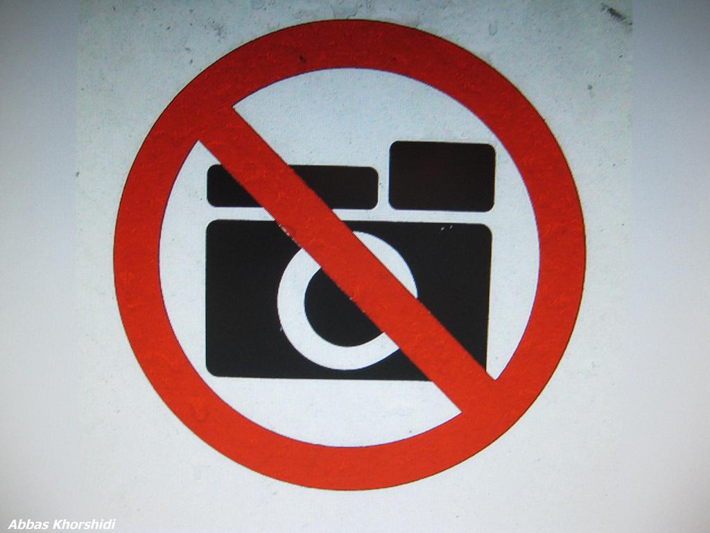 Fără poze, vă rog!