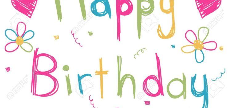 La mulți ani, iubirea mea soare-fetiț-păpădiu!
